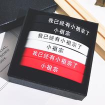 手链男韩版潮男小设计编织情侣青少年儿童手饰品手环女手串