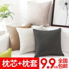 北欧纯色客厅沙发抱枕靠垫抱枕套现代简约办公室腰靠长方形大号