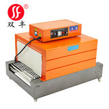 Sunfull BSX-I 600X300 chain instrument with automatic shrink film packaging machine dishwashing machines laminator
