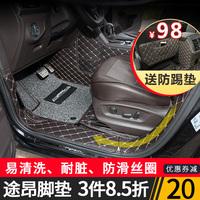 大众途昂脚垫7/6座全包围双层丝圈脚垫七座途昂内饰改装专用配件