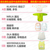 IKEA Ke Latin anti-dressing baby eating saliva bib Mora children waterproof painting gown baby bib