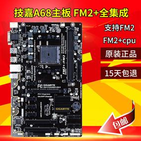 库存新!技嘉A68H-DS3 A68豪华大板 FM2 FM2+全集成主板