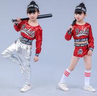 六一儿童演出服新款亮片爵士舞嘻哈街舞舞台套装女孩舞蹈表演服装