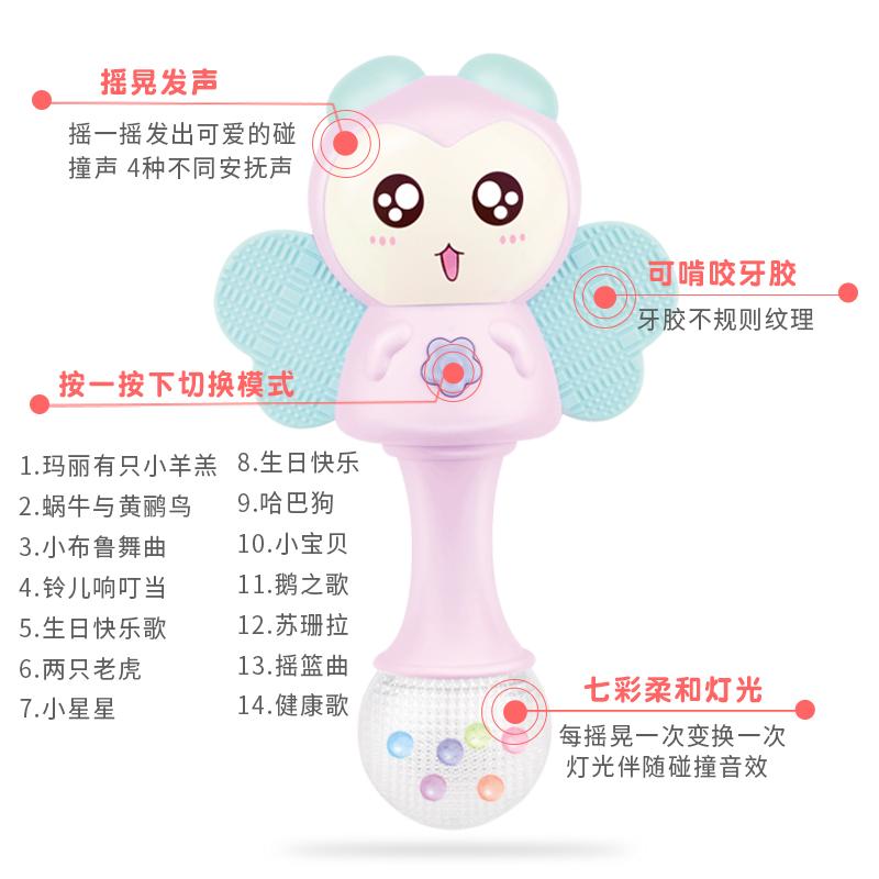 婴儿玩具0-1岁手摇铃音乐节奏棒新生儿童男女宝宝3-6-12个月7益智
