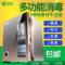 圣托 美容院毛巾消毒柜立式家用 紫外线婴幼儿内衣 筷子消毒机F5