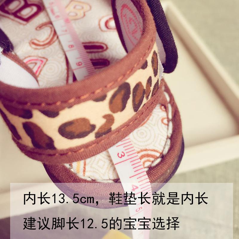 仙脚丫2017夏季新款韩版童鞋小童1-3岁男宝宝吸汗棉布儿童凉鞋