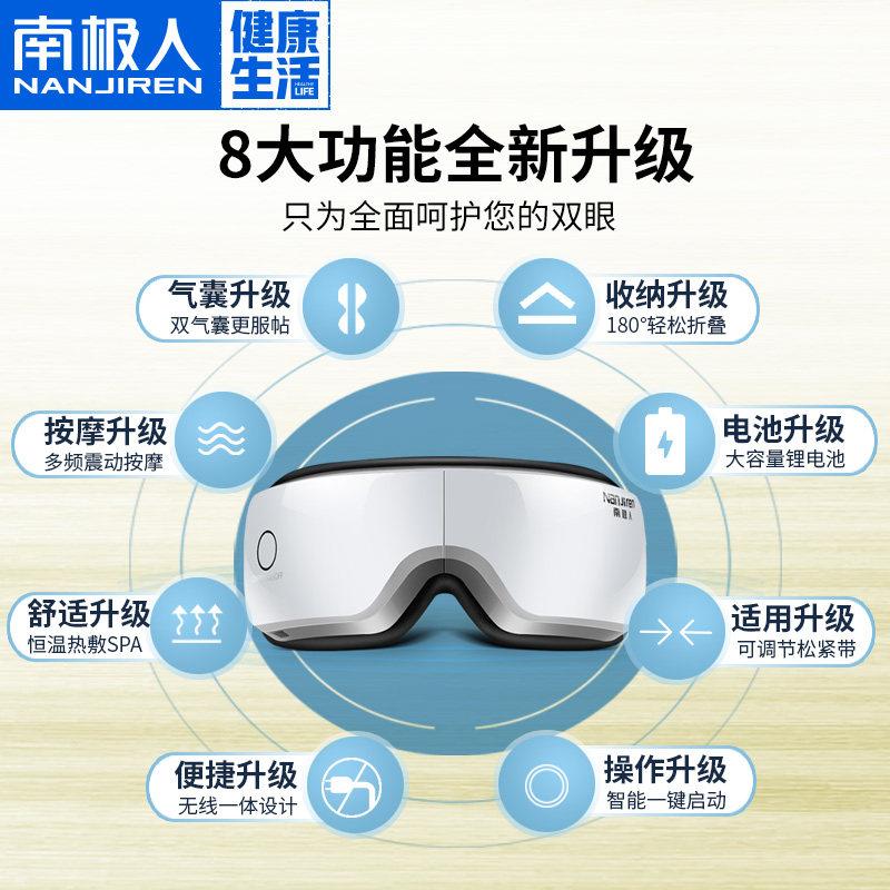 南极人蒸汽眼罩缓解眼疲劳usb充电女睡眠热敷护眼罩充电发热加热