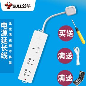 漏电保护三脚插头10a转16a插板带线公牛空调电冰箱插座接线转换器