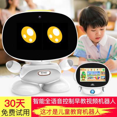 鲁奇亚高科技智能对话机器人玩具早教机wifi触摸屏声控学习机牌子口碑评测