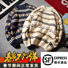 Korean style ethnic style big size couple sweater men and women Japanese retro lazy autumn stripe set head trend sweater
