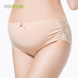 Pregnancy color pregnant women high waist underwear pregnant women shorts large size pregnant women triangle underwear cotton maternity underwear