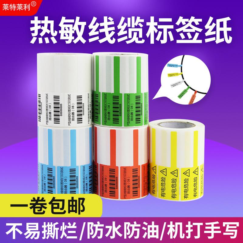 Сетевые кабели / Запчасти для кондиционеров Артикул 592121566117
