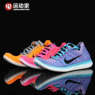 【42运动家】Nike Free RN Flyknit 飞线跑鞋 831070-401 501 003