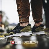 【42运动家】Asics Gel-Lyte V 潮流跑鞋 H732L-9090 H7Z2L-0000