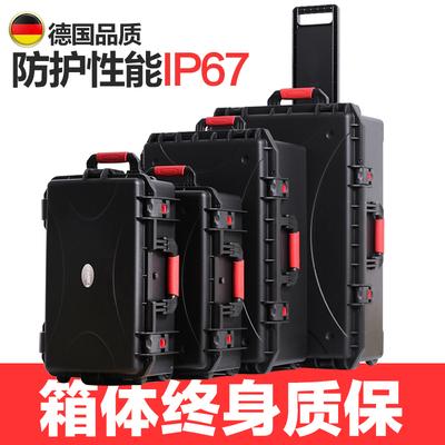 TANKSTORM防护箱多功能设备安全箱工具箱拉杆箱手提式防水仪器箱