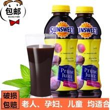 果蔬果汁孕妇饮品 2瓶装 日光牌加州西梅汁946ml 美国进口Sunsweet