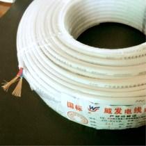 电子电工家用工厂企业铜芯双芯1m2m国标电缆线花线铜芯电缆线
