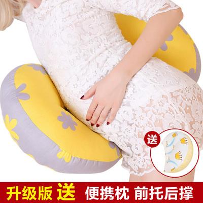 多米贝贝孕妇枕头护腰侧睡卧枕U型枕多功能托腹睡觉用品抱枕秋冬