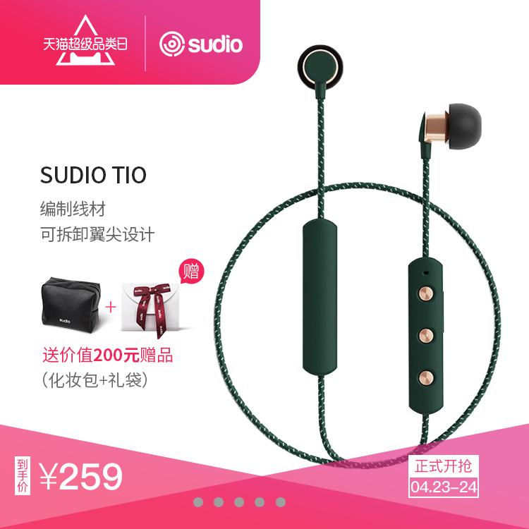 SUDIO TIO  藍牙耳機運動跑步無線藍牙雙耳通用入耳式可接聽電話圖片
