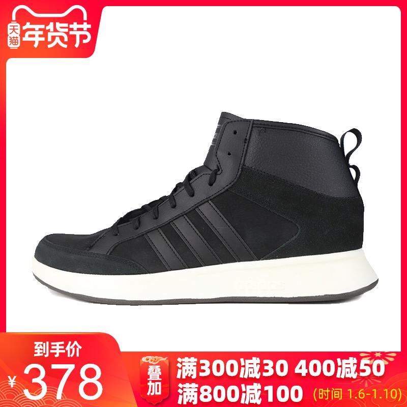 adidas阿迪达斯20春季新款男女鞋运动训练高帮休闲网球鞋 EE9679