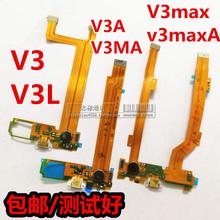 V3MAXA V3L V3MA 步步高vivo V3MAX 尾插排线送话器充电小板