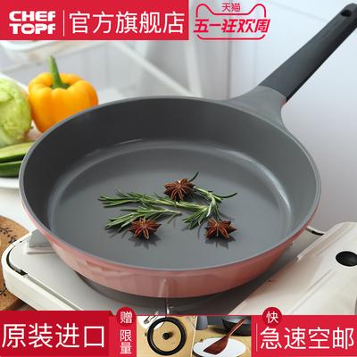 陶瓷不粘锅