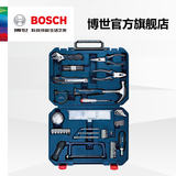 Bosch Home Hardware Toolbox Carpentry Repair Multi-Piece Set 108-piece Multi-Function Home Tool Set