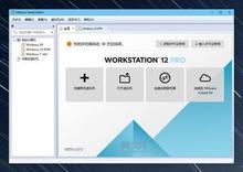 虚拟机安装远程安装永久完整VM虚拟机中文版 系统win7XP810送教程