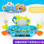 夏季新品电动玩具钓鱼池音乐喷泉套装婴儿童123456岁早教磁性益智