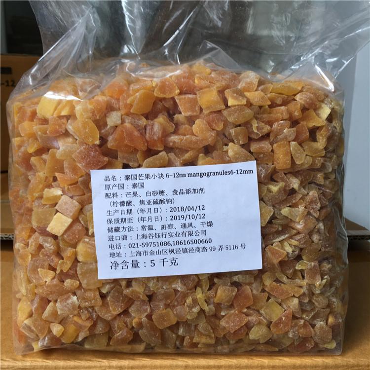 玫瑰花脯 500g -5斤果脯 玫瑰花干水晶玫瑰 洛神花 精选玫瑰花脯.