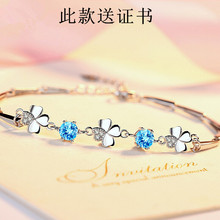 925 sterling silver clover bracelet female Korean version of the simple personality student girlfriends couple jewelry girlfriend birthday gift