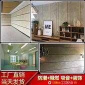 饰KTV专用影院家用木质吸声材料 木丝吸音板隔音板墙面卧室吊顶装