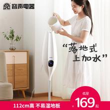 容声落地式空气加湿器家用静音卧室内办公室上加水孕妇婴儿大容量