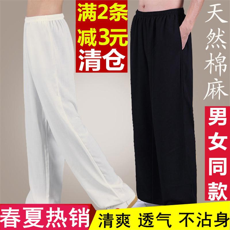 太极裤女棉麻春夏季灯笼裤太极拳服装男中老年宽松练功裤武术裤