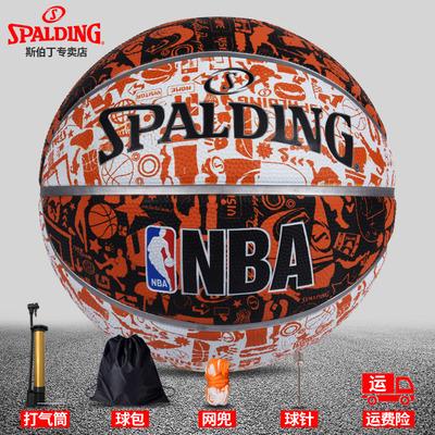 斯伯丁篮球正品NBA涂鸦系列橡胶室外水泥地篮球耐磨耐打73-722Y