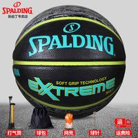 斯伯丁篮球正品真皮手感橡胶蓝球水泥地耐磨耐打室内外83-500Y