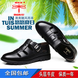 2019 new genuine leather hollow men's leather sandals breathable buckle large size summer hole casual sandals