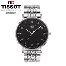 潮流防水石英钢带手表男表 Tissot天梭官方正品 魅时时尚图片