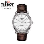 自动机械皮带手表男表 Tissot天梭瑞士官方正品 恒意时尚图片