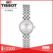 乐爱时尚 简约石英钢带手表女表 Tissot天梭官方正品