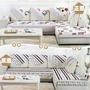 沙发垫布艺防滑沙发巾套布垫约深咖紫色四季通用双面沙发垫