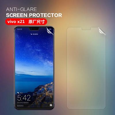 vivox21原装膜全屏覆盖x21原厂膜透明高清出厂软膜手机膜保护防爆有实体店吗