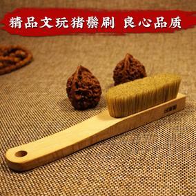 猪毛刷子猪鬃刷文玩硬毛大号小金刚核桃木质清理保养工具雅刷轩