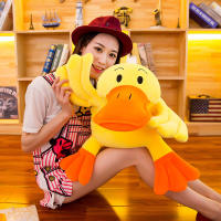 The new small yellow duck doll creative odor up to duck plush toy pillow birthday gift