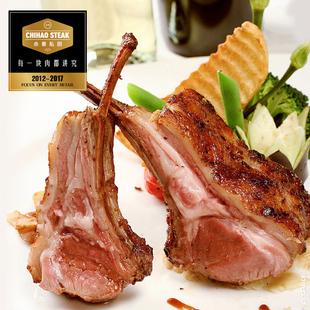 赤豪下午茶 法式羊排200g*6份  羊小排 孜然味 香煎烧羊排包邮