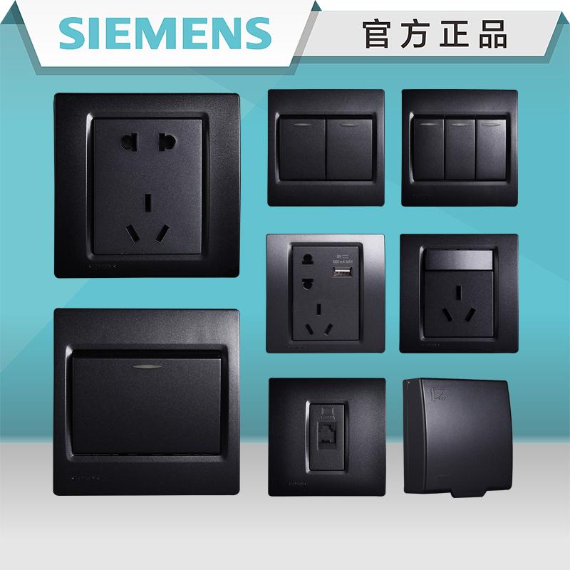 西门子开关插座五孔面板灵动系列金属黑色usb墙壁家用86型暗装