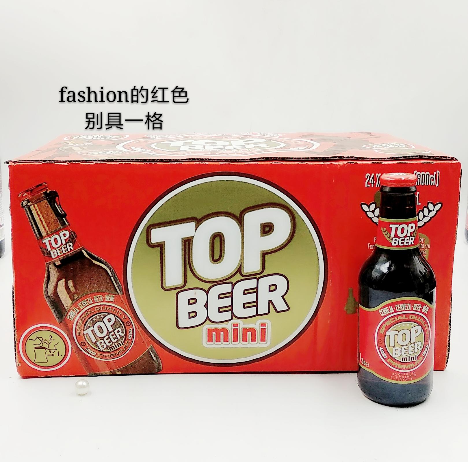 波克PK瓶装整箱250ML24西班牙进口拓浦啤酒黄啤酒