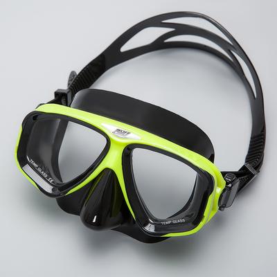 防雾泳镜潜水镜高清大框套装儿童女士男女小孩成人透明男全干呼吸品牌官网
