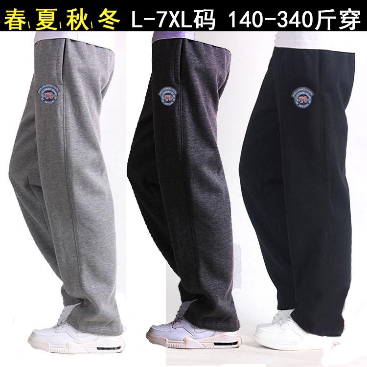 春夏棉弹肥佬裤