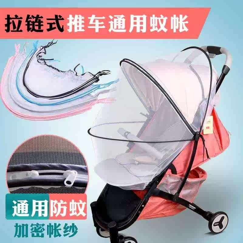 Противомоскитные сетки для детей / Детские циновки Артикул 598024896448